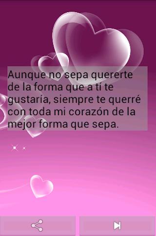 【免費社交App】Frases amorosas-APP點子