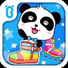 귀염이 신발공부-어린이 생활놀이BabyBus