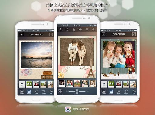 【免費攝影App】PhotoCracker - 相片編輯器-APP點子
