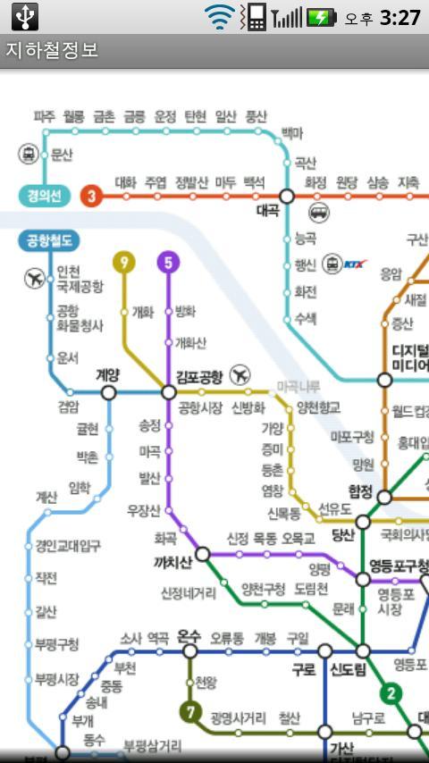 Korea Subway Information - screenshot