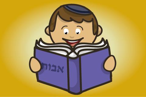 הללי ✡ פרקי אבות