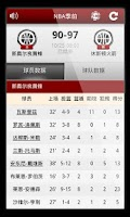 Screenshot of 3G Sports