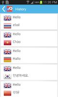 Screenshot of Translator (Speak & Translate)