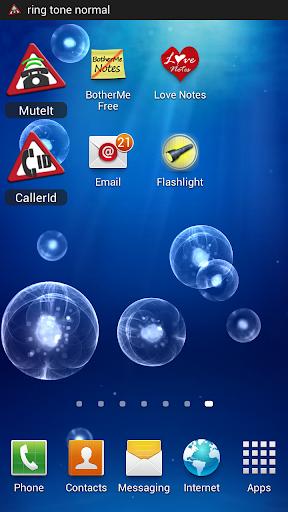 玩工具App|静音它!+免費|APP試玩