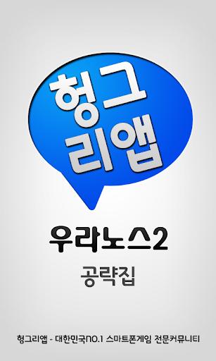 【韓劇】三個爸爸一個媽分集劇情、三個爸爸一個媽結局-小宅戲劇週記