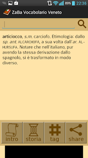 ZaBa Vocabolario Veneto- screenshot thumbnail
