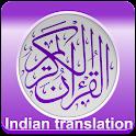 Quran Indian translation mp3