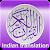 Quran Indian translation mp3 file APK Free for PC, smart TV Download