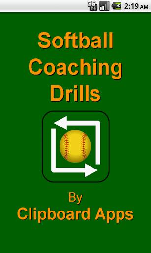 Softball Coaching Drills screenshot