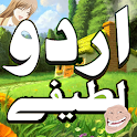 Urdu Jokes Lateefay icon