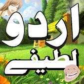 Urdu Jokes Lateefay