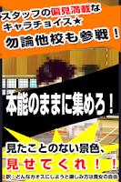 Screenshot of ハイキュー育成キット☆かわいい烏野の雛達を栽培しよう!
