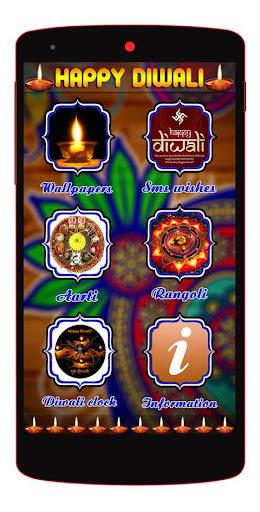Diwali 2015 Sms Wall Aarti
