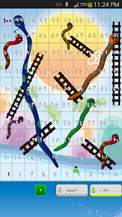 免費街機App|لعبة السلم و الثعبان|阿達玩APP