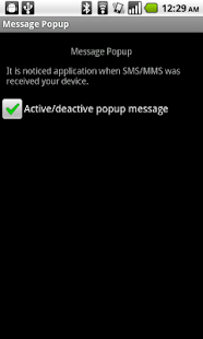 SMS Popup - screenshot thumbnail