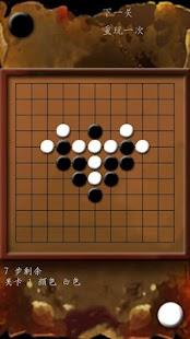玩解謎App|瘋狂五子棋免費|APP試玩