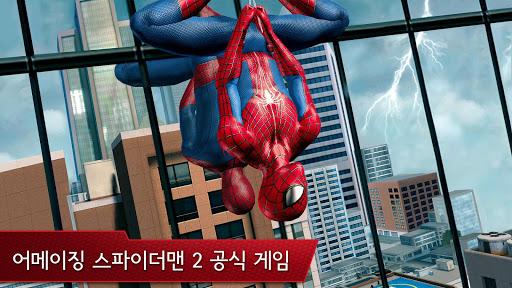 어메이징 스파이더맨 2