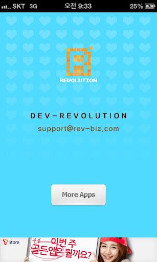 【免費娛樂App】Loveword_여자언어-APP點子
