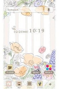 Spring season for[+]HOMEきせかえ- screenshot thumbnail
