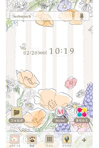 Spring season for[+]HOMEきせかえ- screenshot