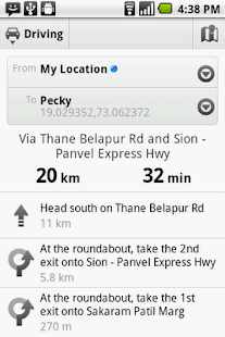 Droid Locator - screenshot thumbnail