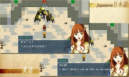 RPG Eve of the Genesis HD Screenshot 3