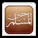 Kinga ya Muislamu icon