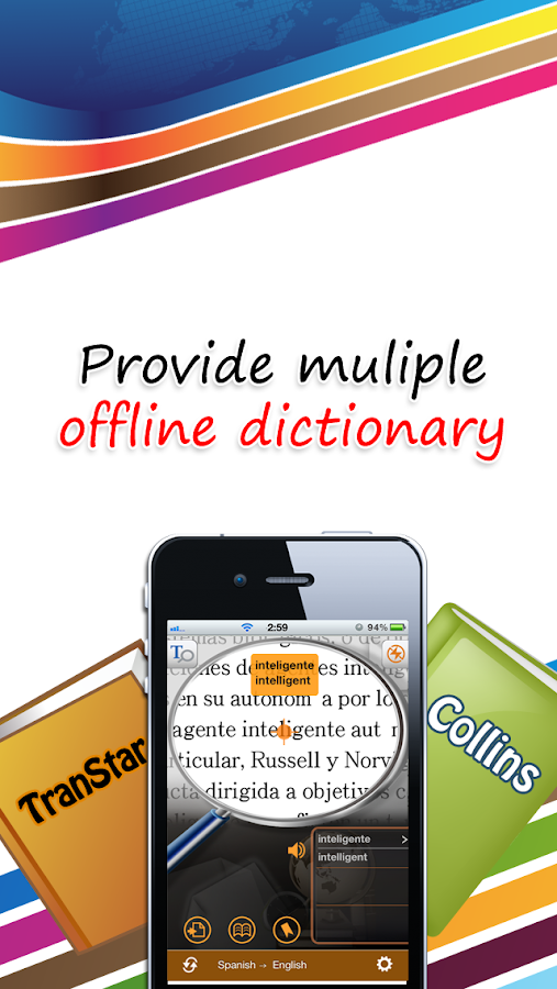 Worldictionary - screenshot