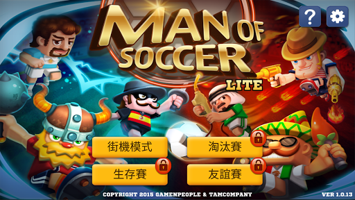 Man Of Soccer Lite