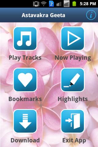 【免費音樂App】Astavakra Geeta Free-APP點子