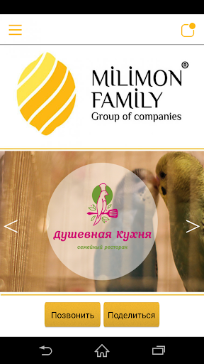 Milimon Family