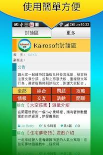 Kairosoft遊戲討論區-開羅系列遊戲交流 非官方版