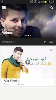 Screenshot of Hatim Ammor (official)