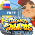 Subway Surfer Extra Guide icon