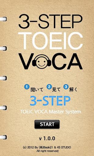 3-Step TOEIC VOCA