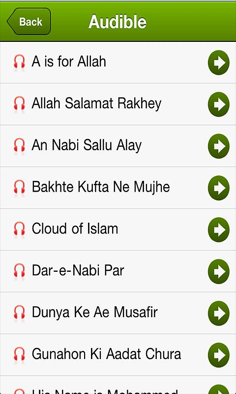 Naat Lyrics Android Apps On Google Play