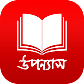 Bangla eBook+