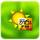 Hiru FM Mobile icon