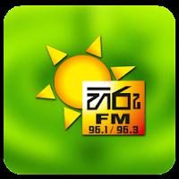 Hiru FM Mobile 1.7