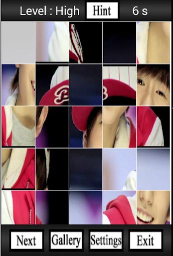 Minwoo Boyfriend Puzzle