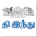 The Hindu Tamil icon