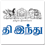 The Hindu Tamil News, Chennai News 1.3