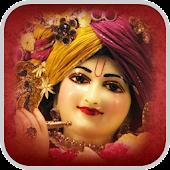Krishna Bhajan & Mantra