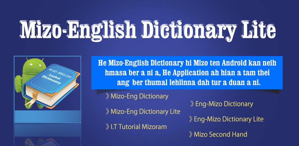 Mizo - English Dictionary Lite 1 0 Apk Download - com