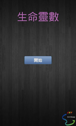 Apple Watch_百度百科