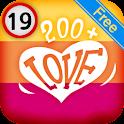 애무의정석 200+ FREE logo