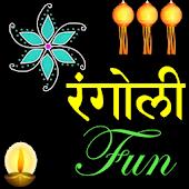 Shri Ram Raksha