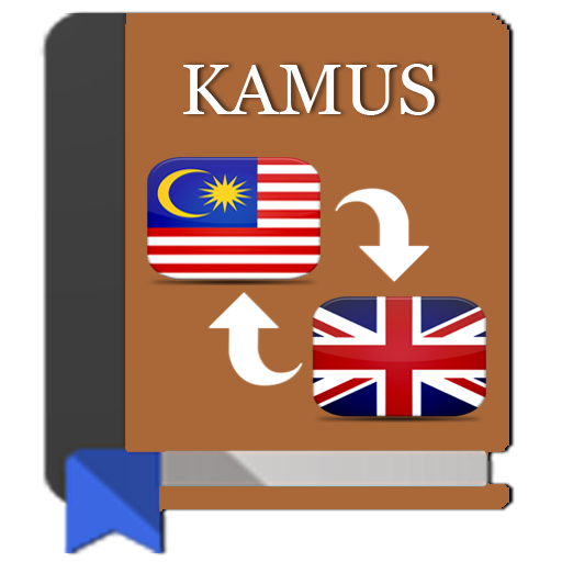 malaysian english