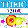 Download EDUCATION TOEIC730点【聴力】チャレンジ APK