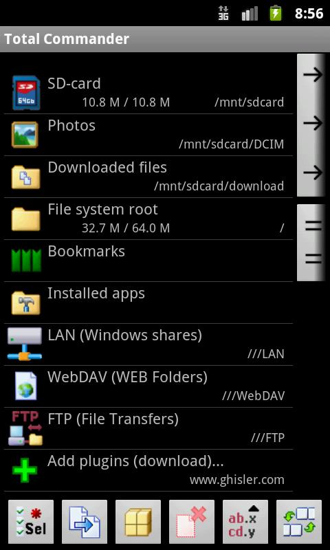 Total Commander - file manager - screenshot